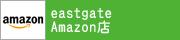 eastgate amazon